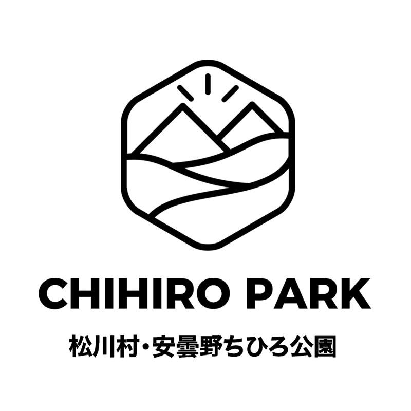 松川村・安曇野ちひろ公園