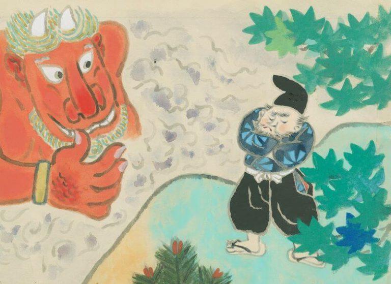 赤羽末吉 摘自《木匠和鬼六》(福音馆书店)1962年