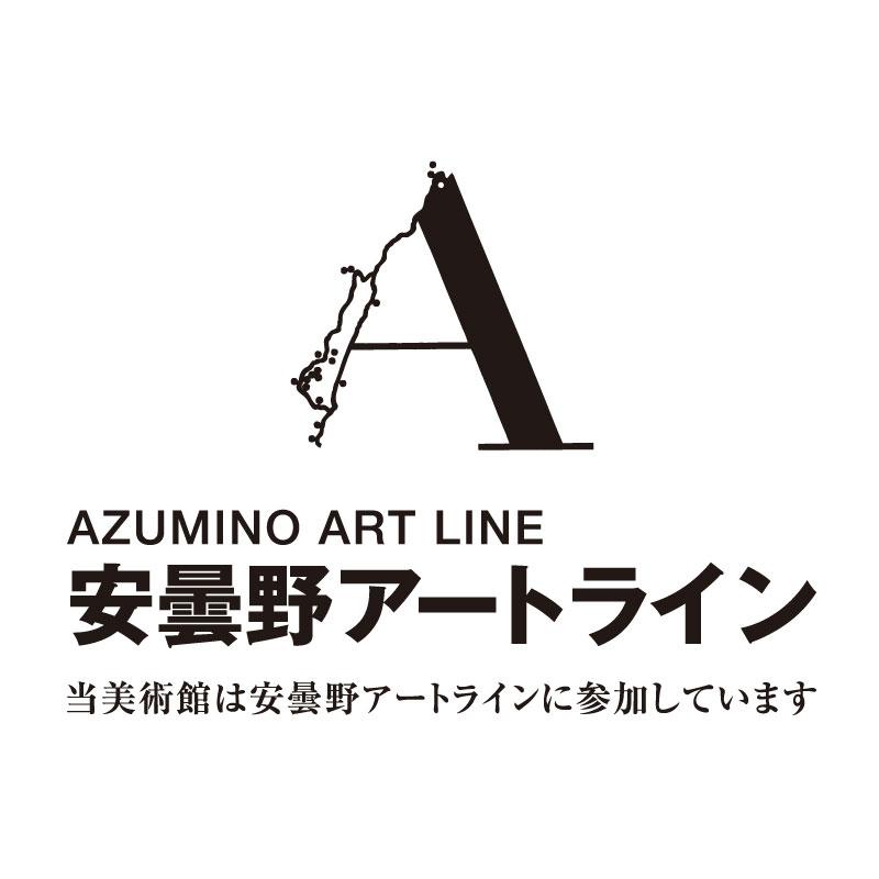 安曇野アートライン