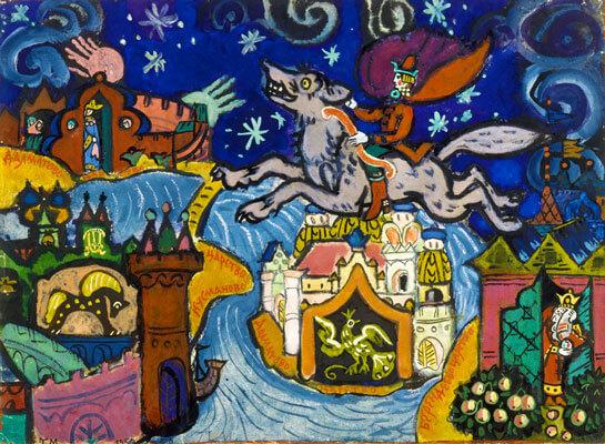 タチヤーナ・マーブリナ「イワン王子とはいいろ狼」