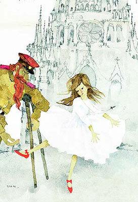 兵隊と踊るカーレン「少年少女世界の文学23」