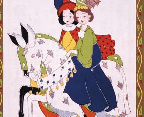 清水良雄 「赤い鳥」創刊号表紙 1918年