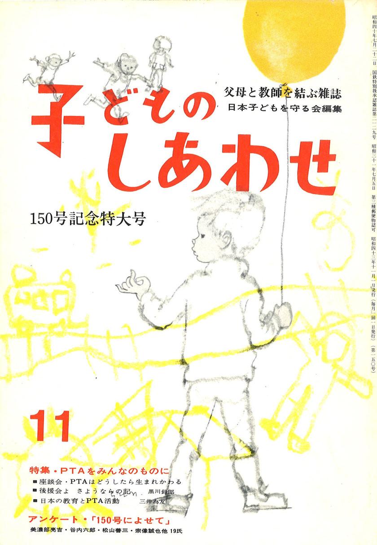 黄色い風船を持つ少年
